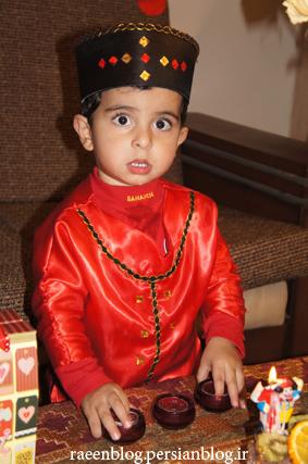 رایین در شب یلدا
