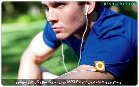 ام پی تری پلیر mp3 player