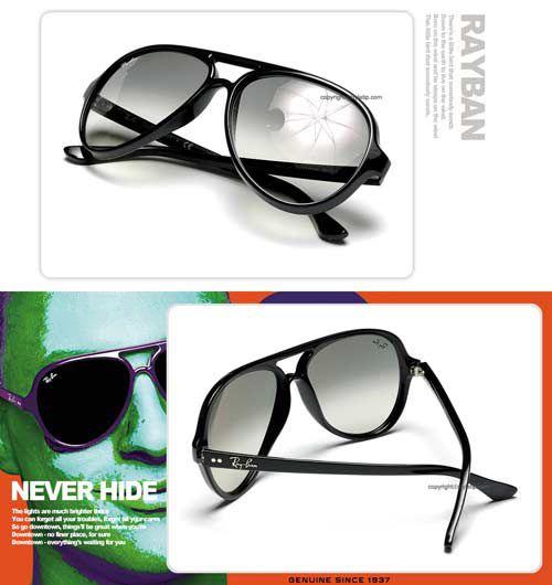 خرید عینک ریبن کت طبی شیشه شفاف