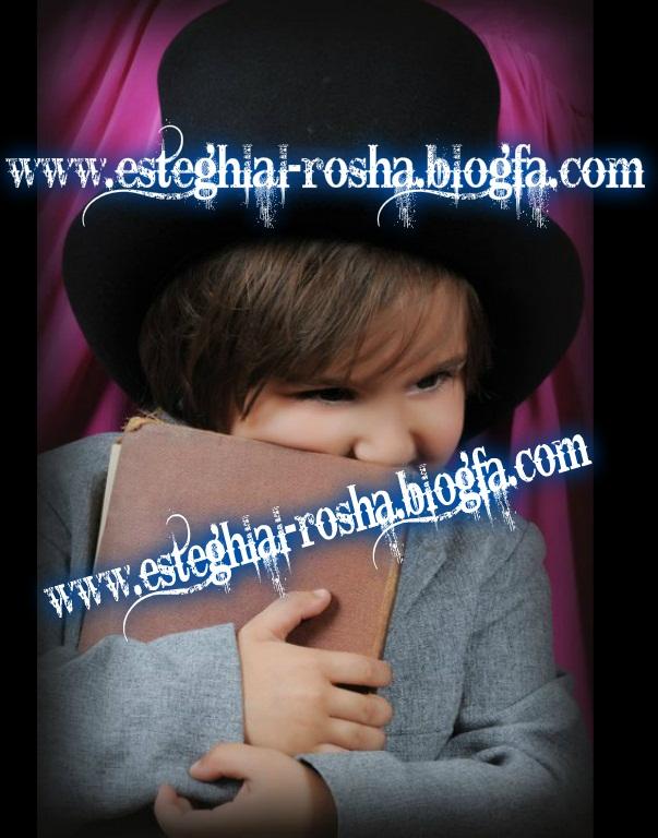 http://s3.picofile.com/file/7594633331/pizap_com13546034386841.jpg