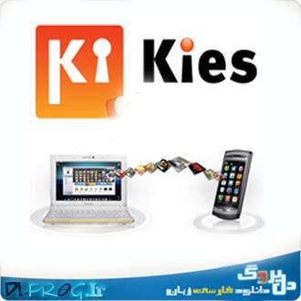 http://s3.picofile.com/file/7595006234/Samsung_Kies.png