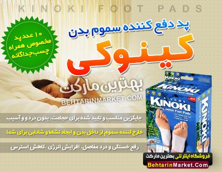 http://s3.picofile.com/file/7598782789/086_kinoki.jpg
