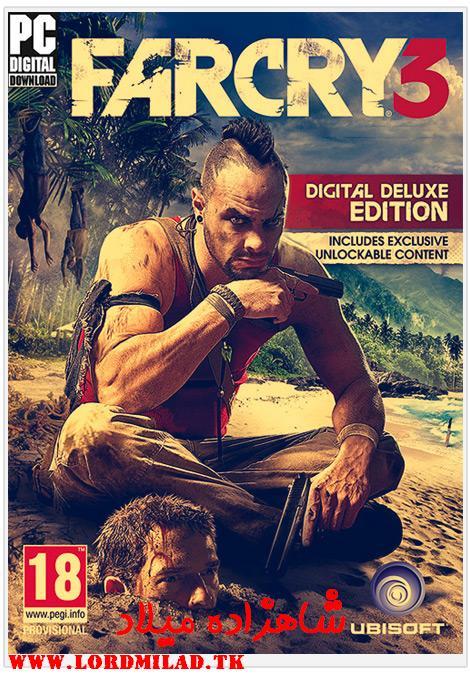 شاهزاده میلاد Lordmilad Far Cry 3 Deluxe Edition
