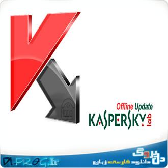http://s3.picofile.com/file/7609998602/Kaspersky_Offline_Update.png
