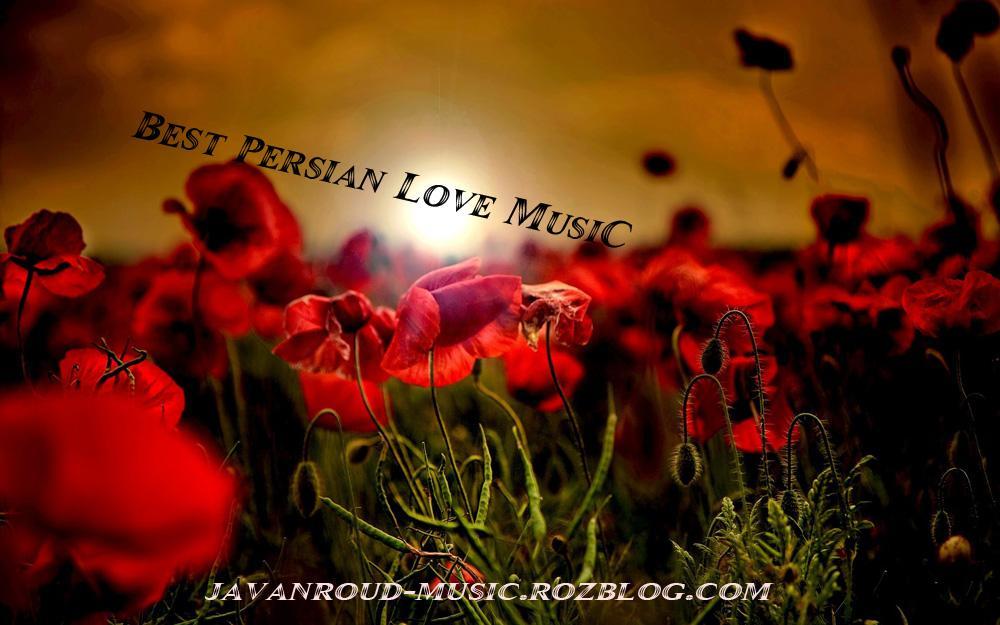 مجموعه ای بی نظیر از برترین آهنگ های غمگین و احساسی فارسی جوانرود موزیک