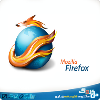 http://s3.picofile.com/file/7613526662/Mozilla_Firefox.png