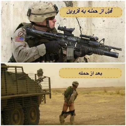 قبل ازحمله به قزوین/بعدازحمله(+عکس)