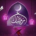 دعای روز بیست پنجم ماه رمضان