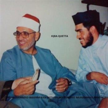[عکس: shahat_anwar_The_Amazing_picture.jpg]