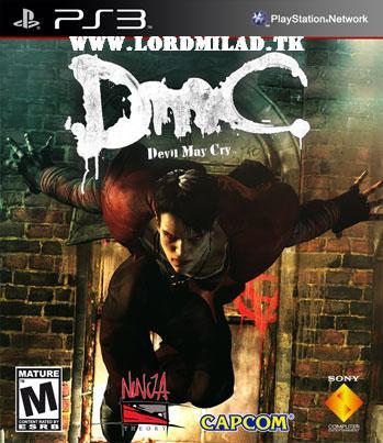 شاهزاده میلاد  LORDMILAD بازی DmC Devil May Cry برای PS3