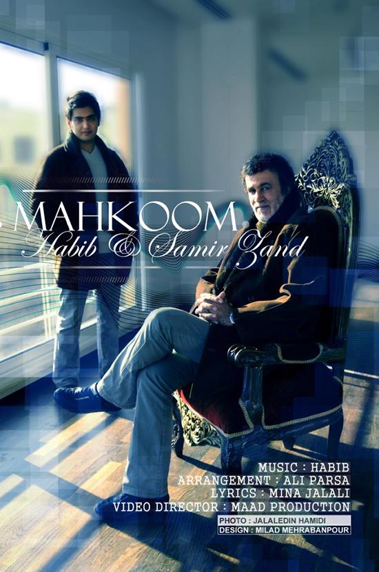 Habib Samir Mahkoom دانلود آهنگ محکوم با صدای حبیب و سمیر زند