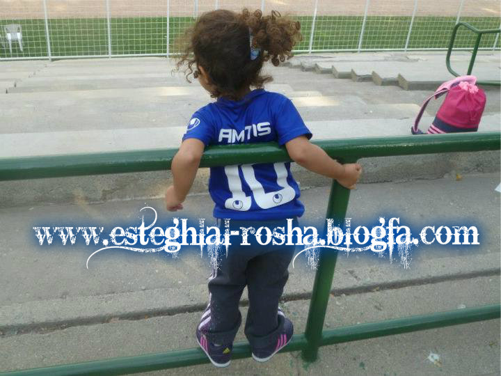 http://s3.picofile.com/file/7619832147/pizap_com135814951069721.jpg