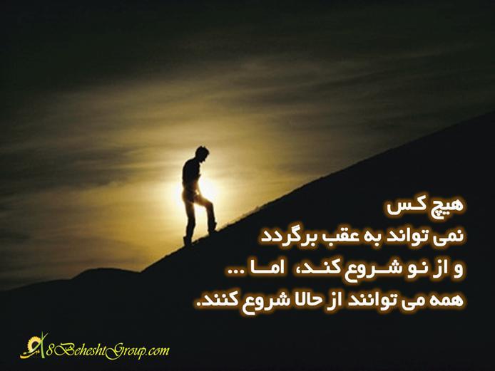 http://s3.picofile.com/file/7621235913/6.jpg