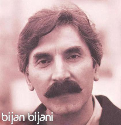 بیژن بیژنی - کد پیشواز ایرانسل