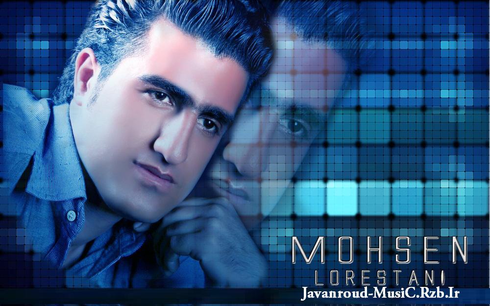 دانلود تمامی موزیک ویدیوهای محسن لرستانی با نام های  زندان , بچه قرتی , بچه ننه و شاهزاده و گدا