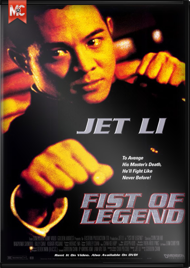 Fist of Legend دانلود فیلم Fist of Legend
