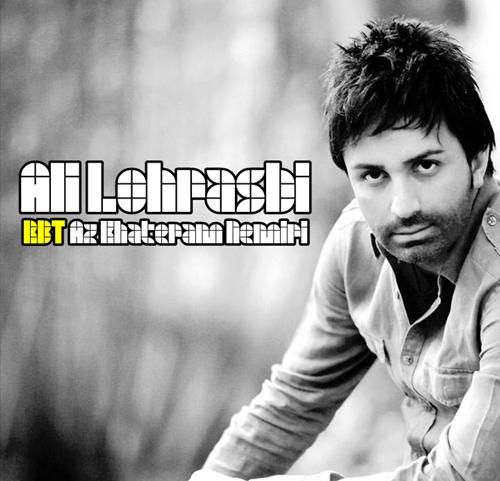 http://s3.picofile.com/file/7631423438/Ali_Lohrasbi_Az_Khateram_Nemiri.jpg