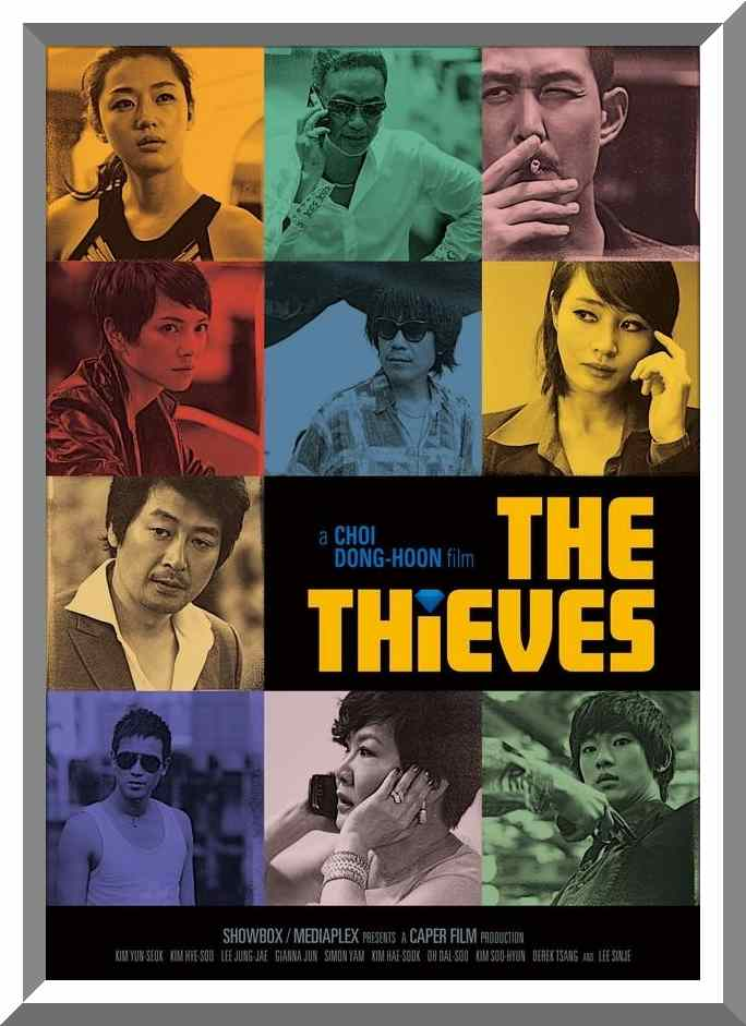 فیلم The Thieves 2012