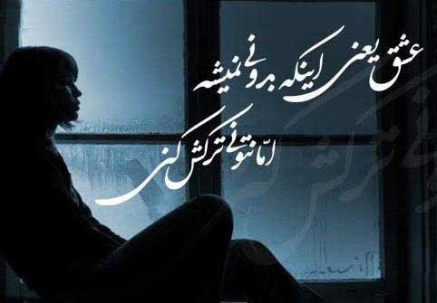 دانلود اهنگ ازت دلخورم از محمد نجم