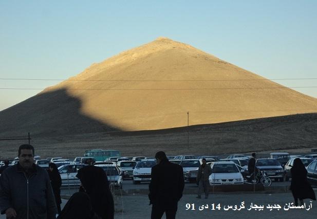 اولین سالگرد درگذشت شادروان جلال شجری ؛ آرامستان بیجار 14 دی ماه 91
