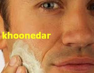 پوست مختلط,پوست صورت,skin,cure