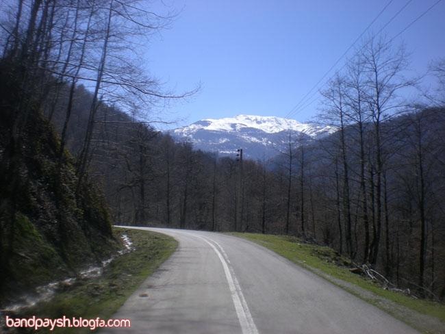( www.BandpaySH.BLogfa.com )