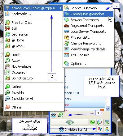 amozesh tasviri chat ba qip 2012  9