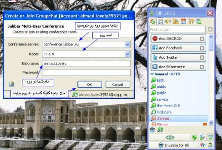 amozesh tasviri chat ba qip 2012  10