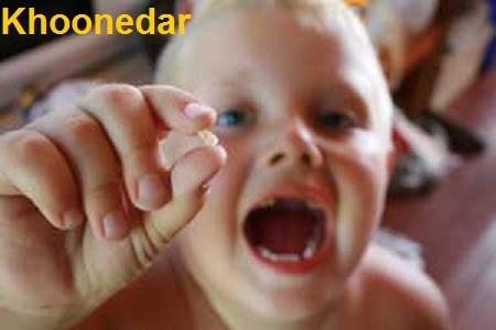 مراقبت از کودکان دندان دراوردن نوزاد دندان نوزاد, دندان, صدمه دیدن دندان نوزاد, مراقبت از دندان, مراقبت از کودک