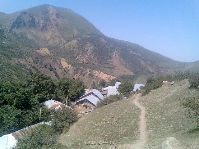 روستای وربن