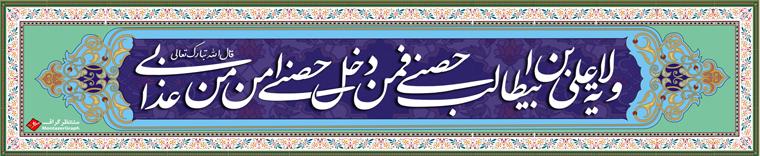 تالار پردیس اربت حیدریه تالار گفتگوی بیداری اندیشه-نقد و بررسی فیلم اسم من خان است-My name is KHAN