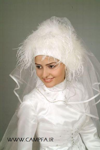 مدل لباس عروس با حجاب اسلامی 2013