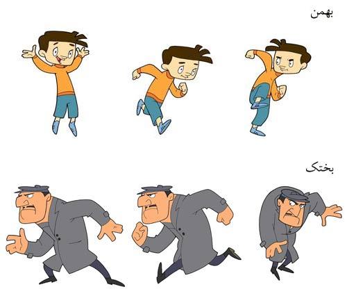 کارتون بهمن و بختک