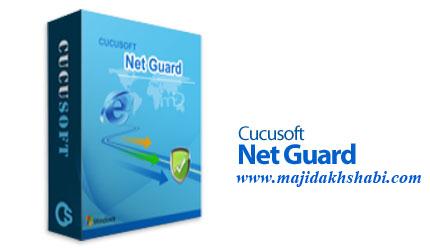 نرم افزار محافظت از مصرف اینترنت