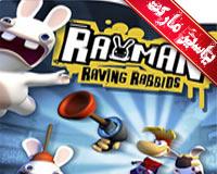 بازی خرگوش های دیوانه | Rayman Raving Rabbids