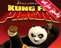 بازی پاندای کونگ فو کار 1   Kung FU Panda