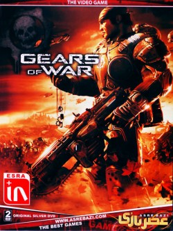 خرید بازی gears of war