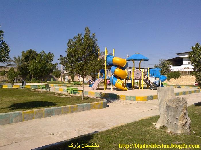 پارک دانش آموز برازجان