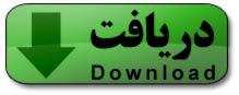 http://s3.picofile.com/file/7660893224/download.jpg