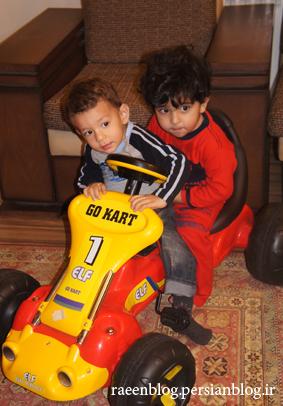رایین و محمد