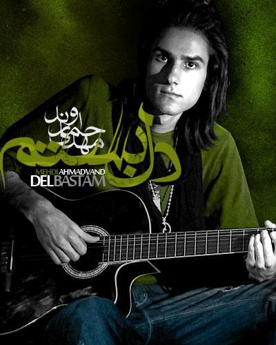 Mehdi Ahmadvand – Del Bastam