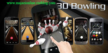 http://s3.picofile.com/file/7663941719/3d_bowling.jpg