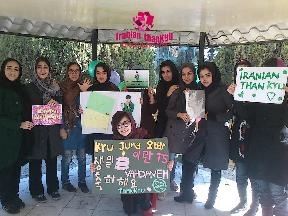 nbvnbv99 Meeting in tehran *Happy Birthday Kim Kyu Jong Oopa*