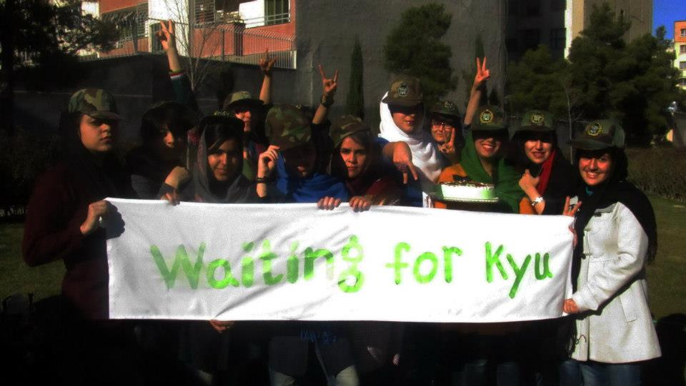 31920 563945110290289 1581462428 n meeting in shiraz ,iran for kyu jong oppa birthday