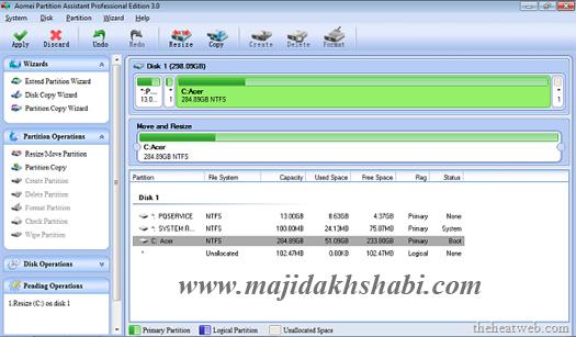 نرم افزار مدیریت پارتیشن های دیسک