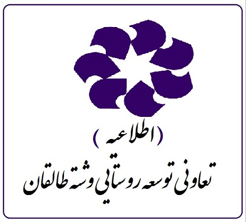 اذن ی برای ر خدمت وبلاگ تاریخ اسلام