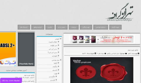 http://s3.picofile.com/file/7676205913/tehran_graph_theme_capture.png