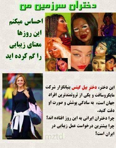 Image result for جک تصویری