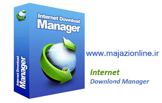http://s3.picofile.com/file/7687119565/IDM.jpg