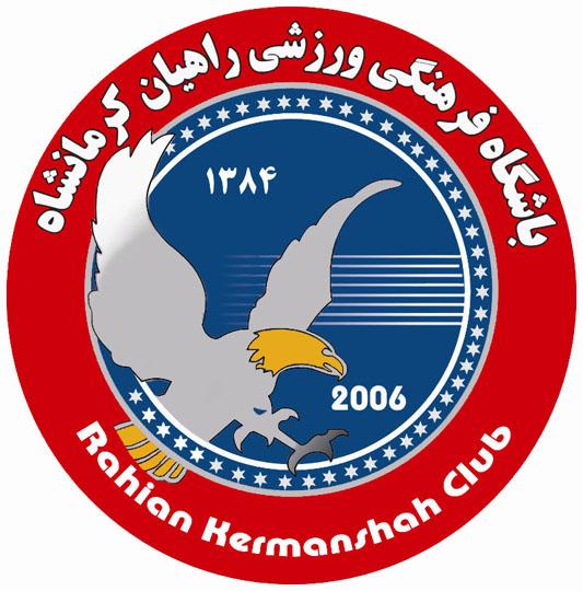 کانون هواداران ورزش اراک - لوگوی تیم فوتبال راهیان کرمانشاه